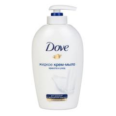 Мыло жидкое DOVE 250мл крем с дозатором