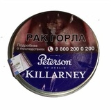 Peterson Killarney