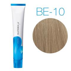 Lebel Materia Lifer Be-10 (яркий блонд бежевый) - Тонирующая краска для волос