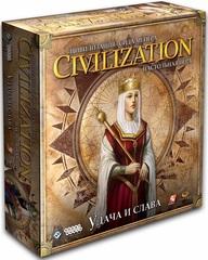 Цивилизация Сида Мейера. Удача и Слава
