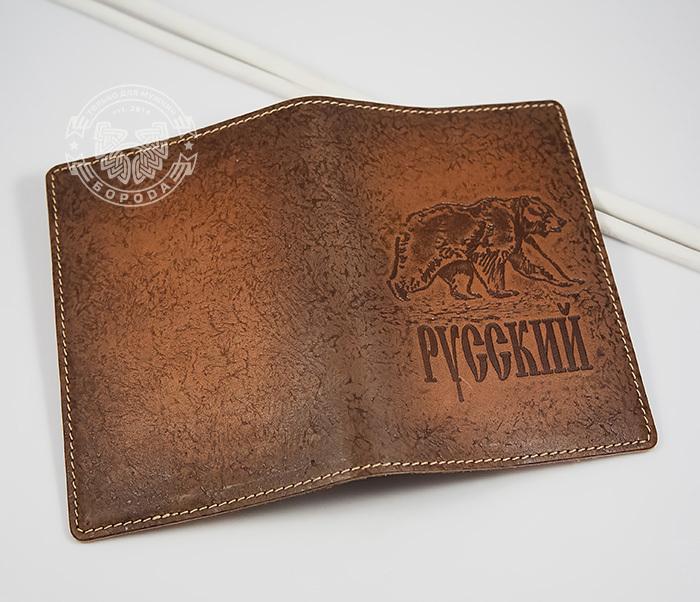 BY14-32-02 Обложка на паспорт «Русский Медведь» из натуральной кожи, тиснение фото 03