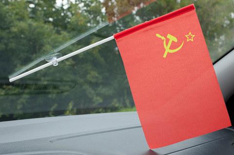 Флажок СССР на липучке 15х23 см