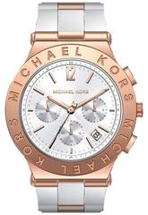 Наручные часы Michael Kors Wyatt MK5935