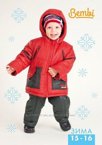 КС456 Костюм для мальчика Зима