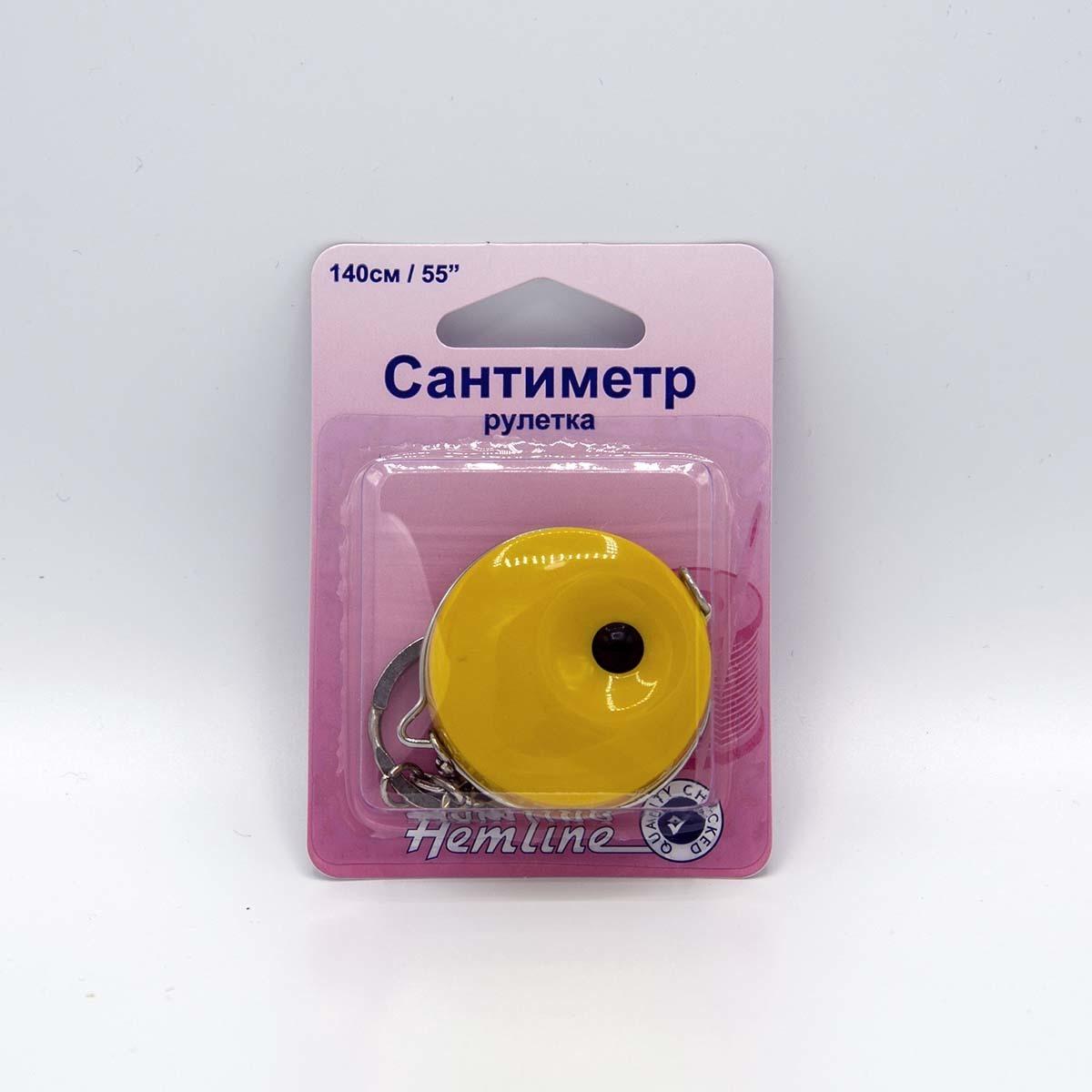 Сантиметр, рулетка с кольцом для ключей, Hemline