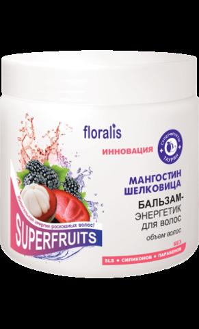Floralis Superfruits Бальзам-энергетик для волос «Мангостин и Шелковица» 500г