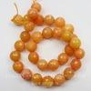 Бусина Жадеит, шарик с огранкой, цвет - оранжевый, 12 мм, нить
