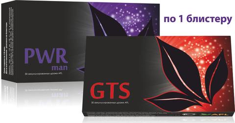 APL. Аккумулированные драже APLGO PWR man+GTS для мужского здоровья и повышения тонуса организма по 1 блистеру