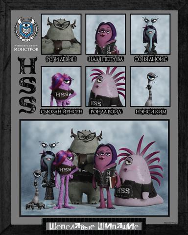 Monsters University Mini Bean HSS Plush