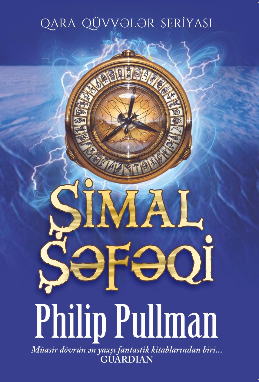 Şimal şəfəqi