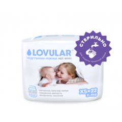 LOVULAR. Подгузники стерильные HOT WIND XS 2-5 кг 22 шт.