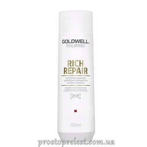 Goldwell Dualsenses Rich Repair Restoring Shampoo - Восстанавливающий шампунь для сухих и поврежденных волос