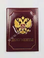 Обложка из натуральной гладкой кожи для автодокументов с Гербом РФ, Цвет Бордовый