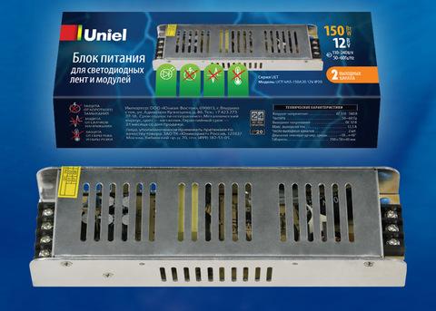 UET-VAS-120A20 12V IP20 Блок питания, 120Вт. Металлический корпус. TM Uniel