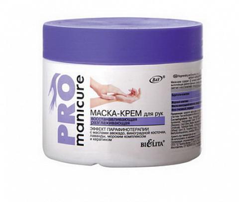 Белита Pro Manicure Маска-крем для рук восстанавливающая разглаживающая «Эффект парафинотерапии» 300мл