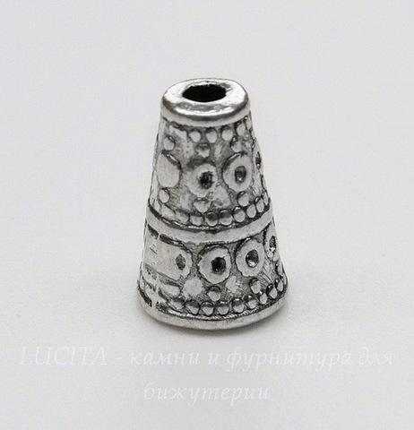 "Шапочка - конус для бусины ""Кружочки"" 10х7 мм (цвет - античное серебро), 10 штук"