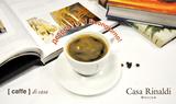 Чашка и блюдце Casa Rinaldi Капучино