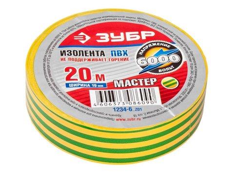 ЗУБР Электрик-20 Изолента ПВХ, не поддерживает горение, 20м (0,16x19мм), желто-зеленая