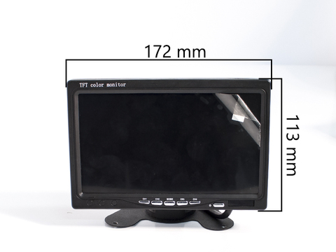 Автомобильный монитор AVIS Electronics AVS4715BM