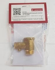 Клапан предохранительный 1/2'' 8,1 Бар ЕВРОПОДВЕС для водонагревателей ARISTON и др.