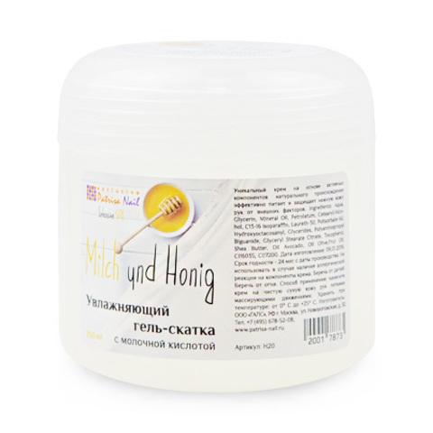 Patrisa Nail, Гель-скатка-скраб увлажняющий Молоко и мед с молочной кислотой 250 мл