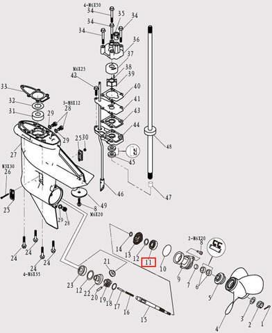 Подшипник шестерни з-х Φ20*Φ37*12 для лодочного мотора F9.8 Sea-PRO (12-11)
