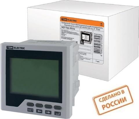 Цифровой многофункциональный измеритель параметров сети ЦП-МИПС96-0,5-Р  TDM