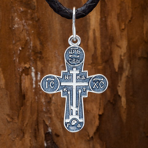 Крестик православный. Голгофа. Спаси сохрани.