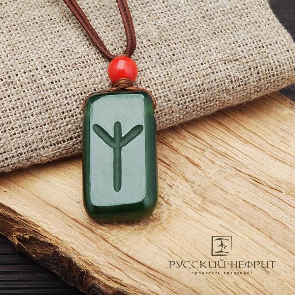 """Для женщин Руна """"Альгиз"""" из зелёного нефрита. Женская. algiz3.jpg"""