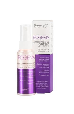 Белита-М Bogema Молекулярный рефиллер для волос 50мл
