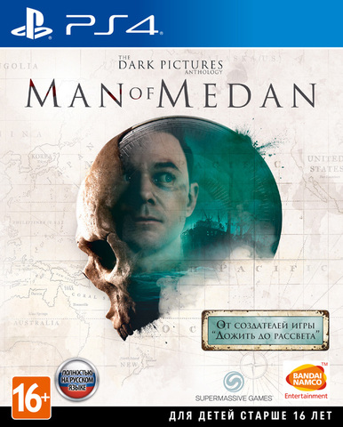 Sony PS4 The Dark Pictures: Man of Medan (русская версия)