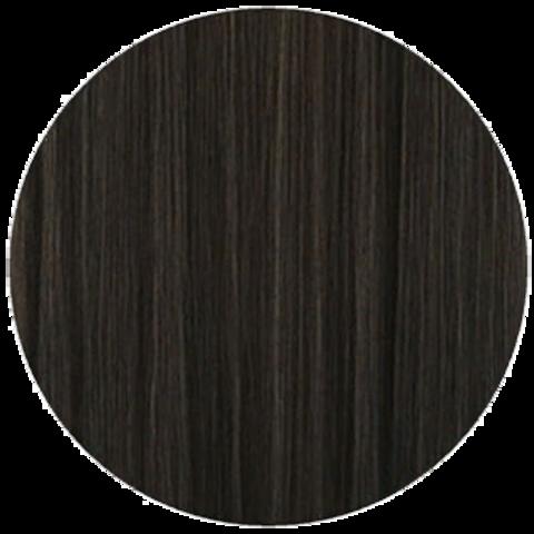 Lebel Materia Grey СВ-3 (тёмный шатен холодный) - Перманентная краска для седых волос
