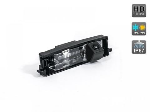 Камера заднего вида для Toyota LC 120 Avis AVS327CPR (#098)
