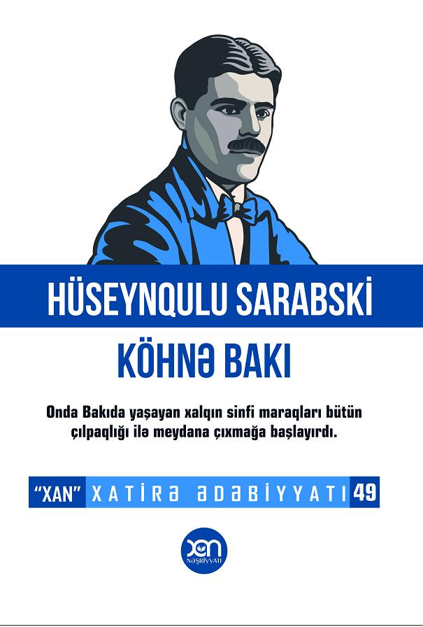 Kitab Köhnə Bakı | Hüseynqulu Sarabski