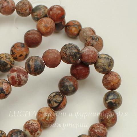 Бусина Яшма Шкура леопарда (прессов), шарик, 8 мм, нить