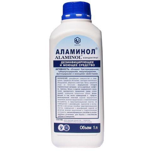 Аламинол конц. 1 литр