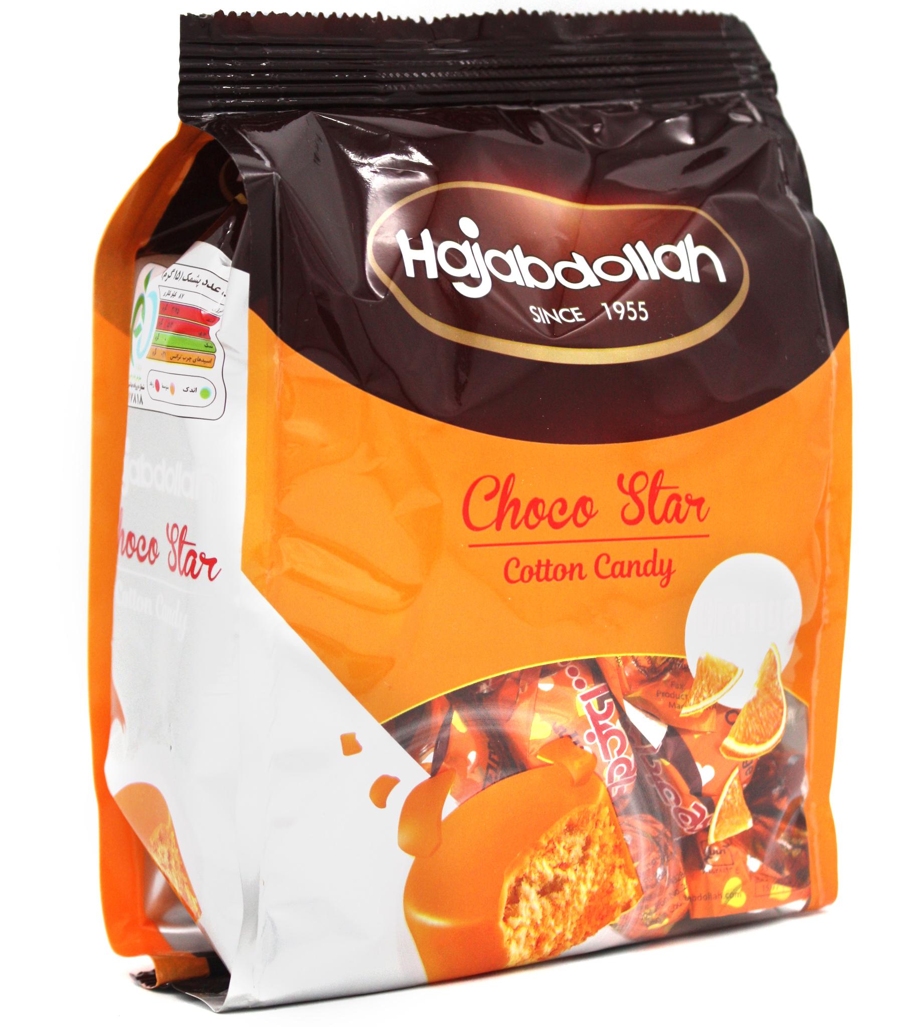 Hajabdollah Пишмание со вкусом апельсина во фруктовой глазури Choco Star, Hajabdollah, 180 г import_files_24_24830aefbf3911e9a9b1484d7ecee297_a7debf65db7611e9a9b6484d7ecee297.jpg