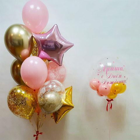 шары хром, шары розовые, прозрачные шары