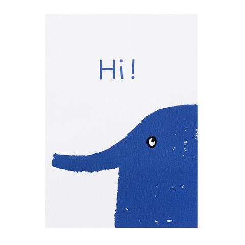 Открытка Lovely Elephant