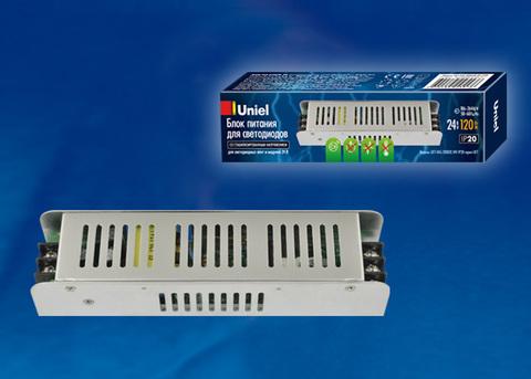 UET-VAS-120B20 24V IP20 Блок питания, 120Вт. Металлический корпус. TM Uniel