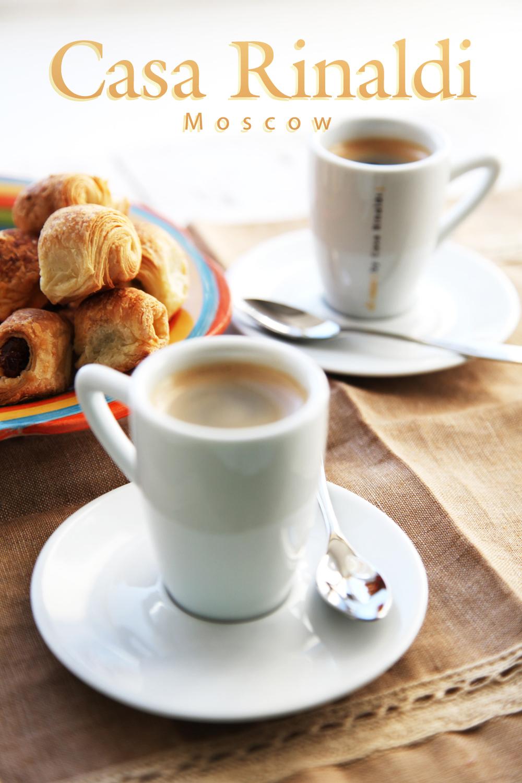 Чашка и блюдце Casa Rinaldi Эспрессо