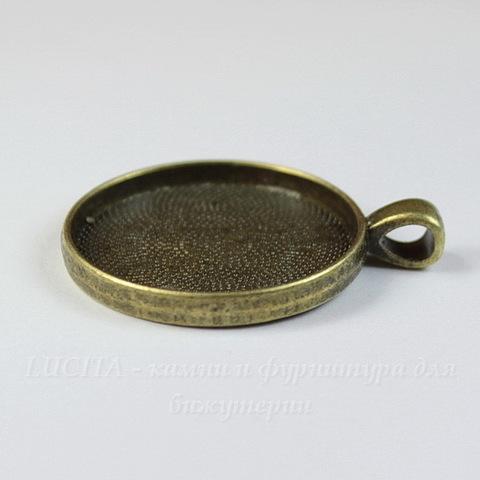 Сеттинг - основа - подвеска для камеи или кабошона 30 мм (цвет - античная бронза)