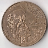 K6181, 1984, Франция, 10 франков 200 лет со дня рождения Франсуа Рюда