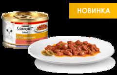 Gourmet Gold Кусочки в соусе с уткой и оливками 85 гр