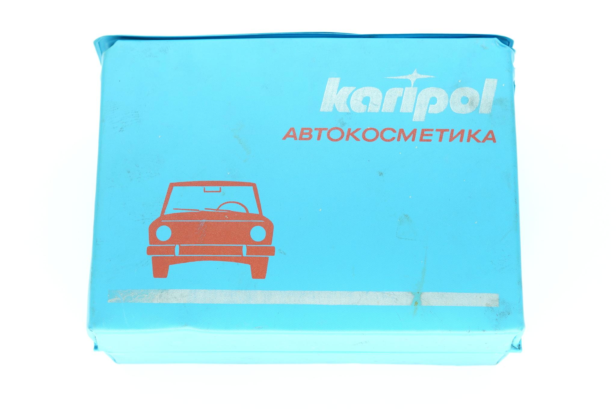 Автокосметика KARIPOL