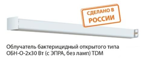 Облучатель бактерицидный открытого типа ОБН-О-2х30 Вт (с ЭПРА, без ламп) TDM