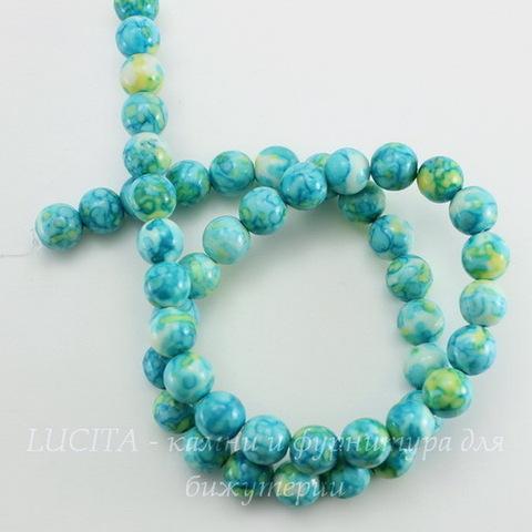 """Бусина Жадеит """"Океанический"""" (тониров, прессов), шарик, цвет - голубой с желтым, 8 мм, нить"""