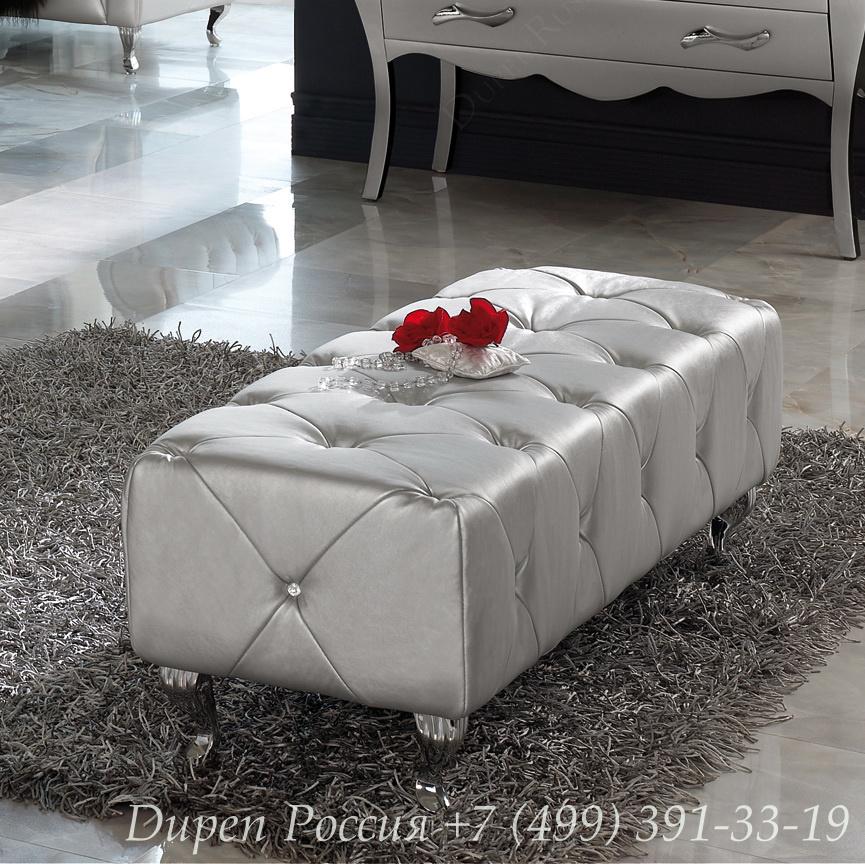 Банкетка DUPEN В-5 серебро