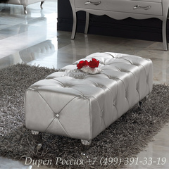 Банкетка DUPEN (Дюпен)  В-5 серебро