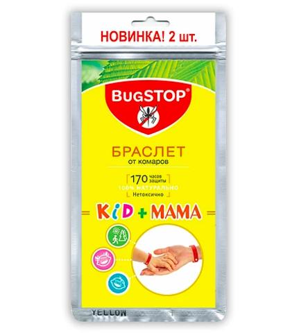 BugSTOP. Браслет от комаров Kids+Mama 2 шт. с 3-х лет
